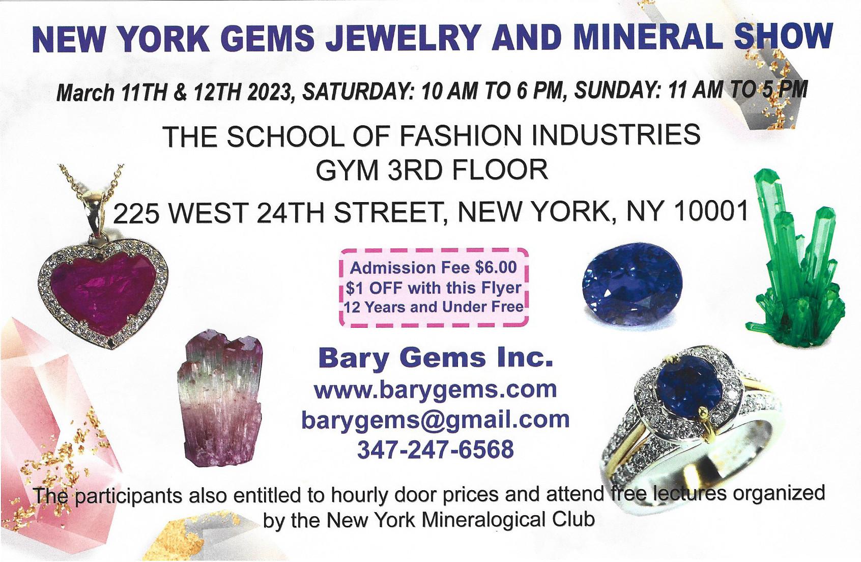 New York Mineralogical Club Website